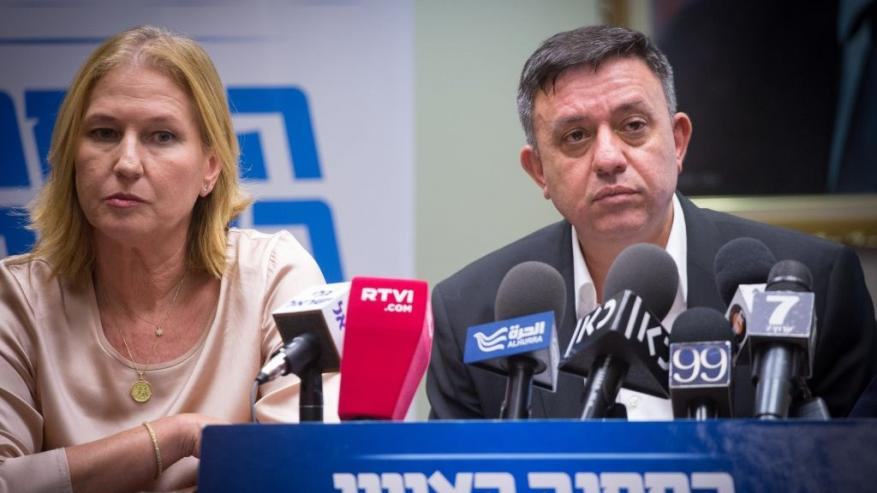 نهاية المعسكر الصهيوني