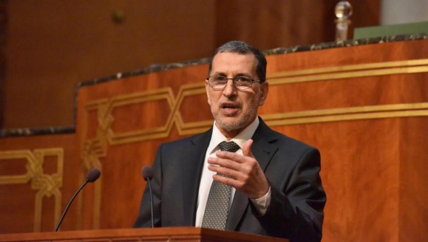 تعديل وزاري في المغرب يقلص عدد أعضاء الحكومة