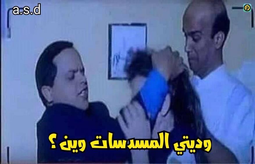 """""""أم محمد وين المسدسات؟"""".. نشطاء يسخرون من القوة الإسرائيلية الخاصة"""