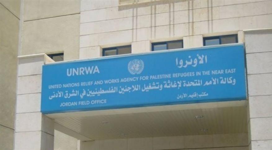 """""""أونروا"""" تبدأ توصيل أدوية للاجئين بمخيمات الأردن"""