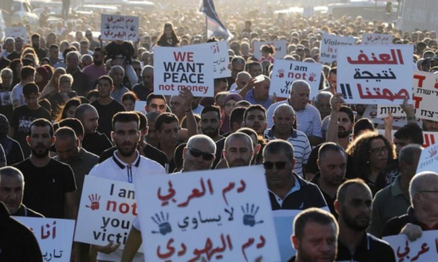 موقع واللا: لجنة رؤساء السلطات المحلية العربية ترفض لقاء نتنياهو