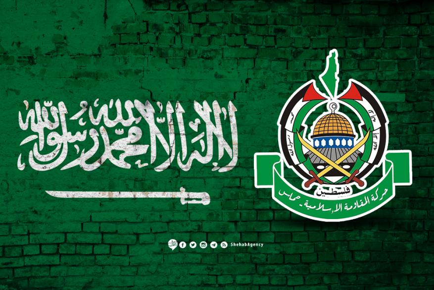 معتقل منذ 5 أشهر.. حماس تطالب السلطات السعودية بالإفراج عن أحد قيادييها