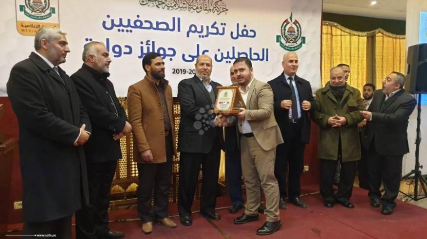 حماس تكرم عددا من الصحفيين وتدعو لميثاق شرف لمواجهة صفقة القرن