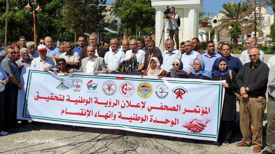 الفصائل بغزة تعلن بنود رؤيتها الوطنية لتحقيق الوحدة وإنهاء الانقسام