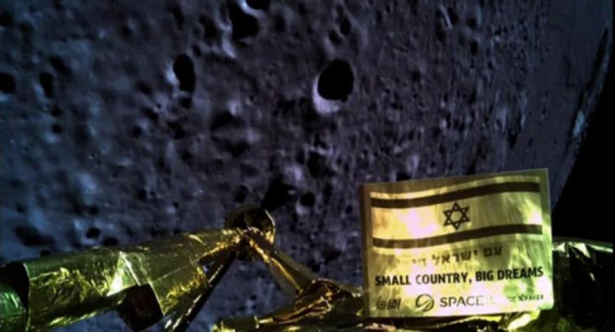 برلماني سوري ينسب تحطم المركبة الفضائية الإسرائيلية للمخابرات السورية !