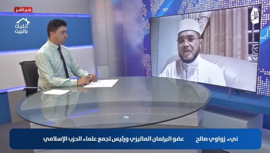 برلماني ماليزي لشهاب: لابد من بذل الجهود لتشكيل لوبي إسلامي داعم للقضية الفلسطينية