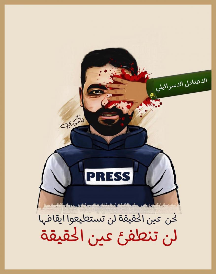 """تجمع إعلامي فلسطيني: استهداف قناص إسرائيلي لعمارنة يرقى لـ""""جريمة حرب"""""""