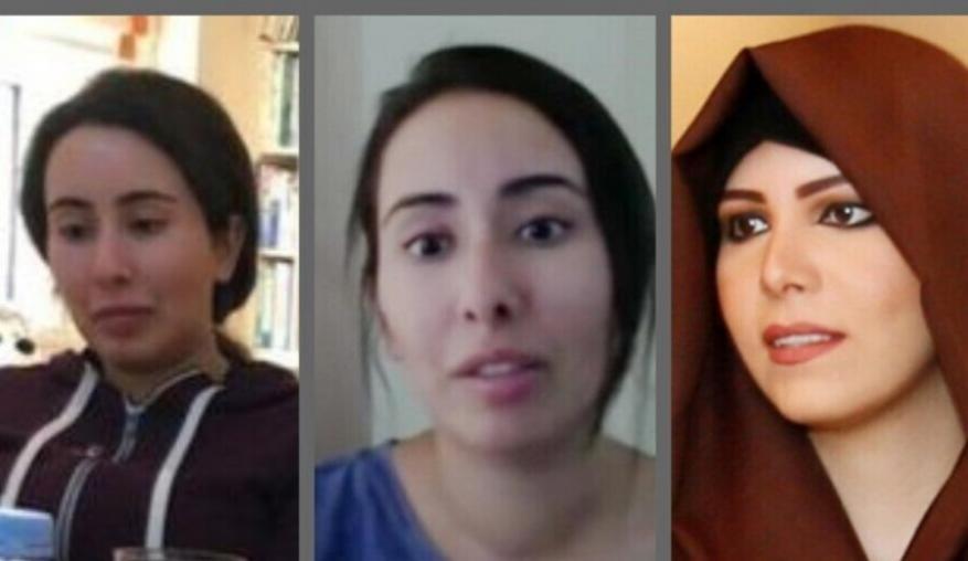 """فريق أممي يبحث """"مصير"""" ابنة حاكم دبي"""