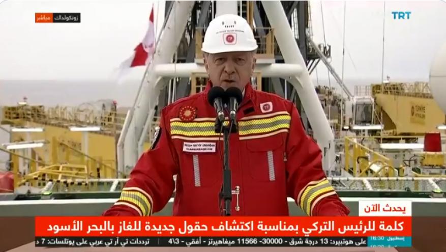 أردوغان يعلن اكتشافًا جديدًا من الغاز الطبيعي في البحر الأسود.. هذا حجمه