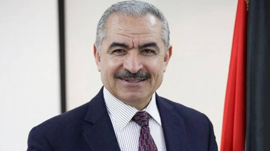 اشتية: لم يتم التشاور معنا بشأن الورشة الاقتصادية بالبحرين