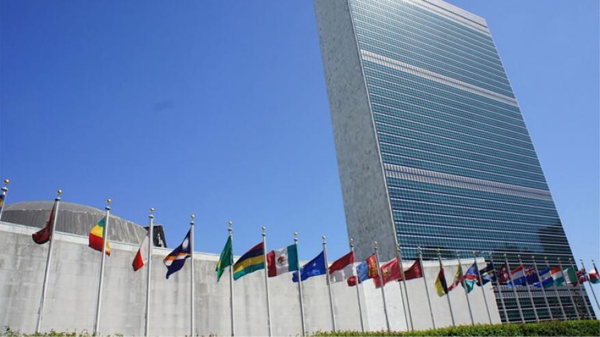 السلطات الأمريكية ترحل سودانيا أدين بالتآمر لتفجير مقر الأمم المتحدة