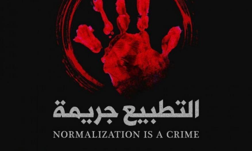 قوى فلسطينية: تطبيع الخرطوم مع الاحتلال طعنة جديدة في ظهر الشعب الفلسطيني