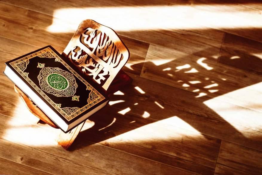 القرآن.. دليلك إن تهت في الآفاق!