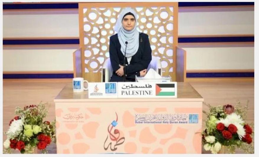 فلسطين تفوز بالمرتبة الثانية في مسابقة حفظ القرآن الكريم وتجويده في ماليزيا