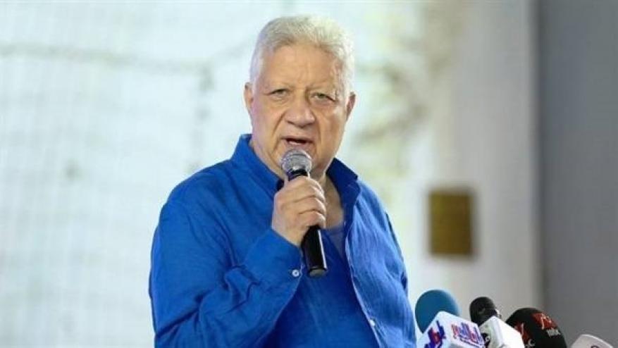 حكم نهائي باستبعاد مرتضى منصور من إدارة الزمالك