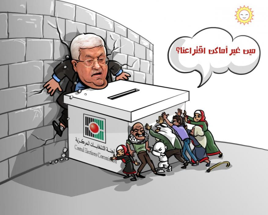 محلل سياسي لشهاب: قرصنة السجل الانتخابي بالضفة يشير لسيناريوهات قادمة أكثر سوءًا