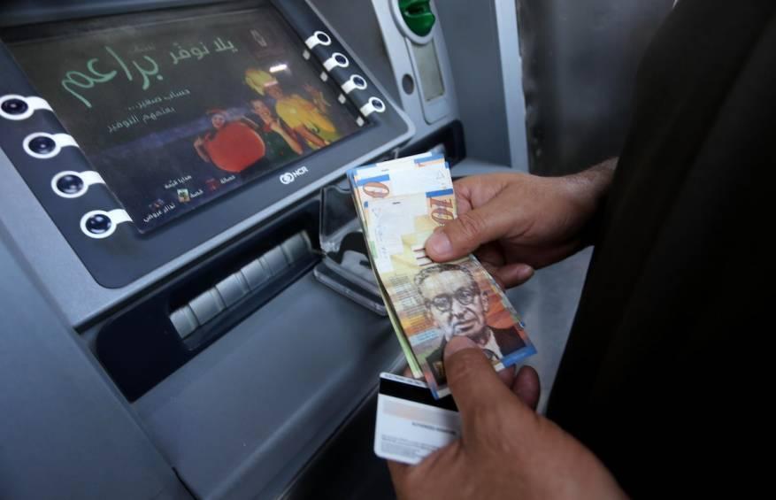 مالية رام الله: تأجيل صرف الرواتب إلى الأربعاء بعد قرار وقف خصم القروض