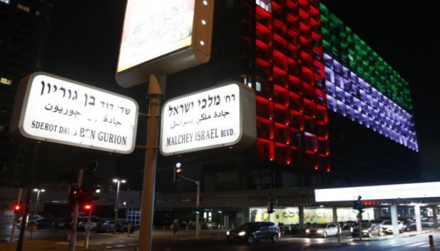 وفد إماراتي يصل الكيان الإسرائيلي للبحث عن مبنى للسفارة وفيلا فخمة لأسرة سفير أبوظبي