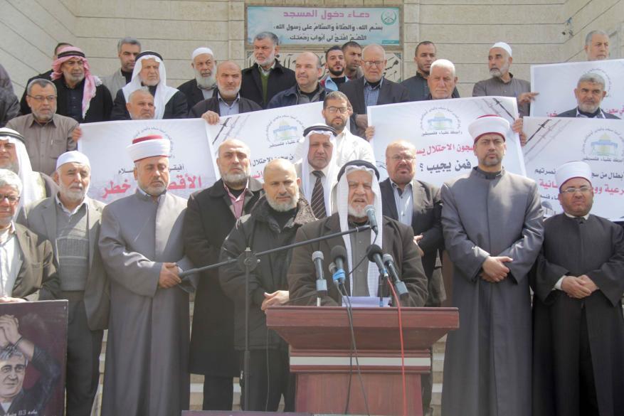 وقفة تضامنية بغزة نصرة للمسجد الأقصى والأسرى