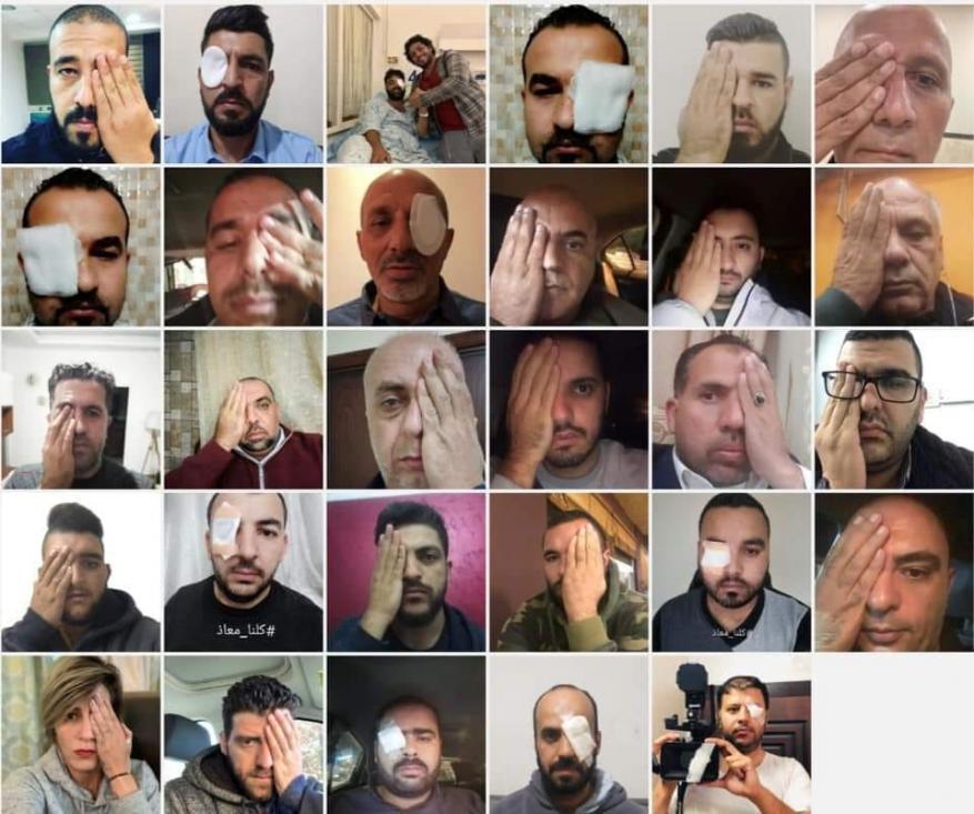 """""""عين معاذ"""".. صحافيّون يطلقون حملة إلكترونية تضامنًا مع الصحفي معاذ عمارنة"""