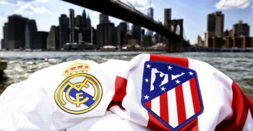 """يوم الحسم.. ريال مدريد يستضيف فياريال ويأمل في تعثر أتلتيكو أمام بلد الوليد لخطف لقب """"الليغا"""""""