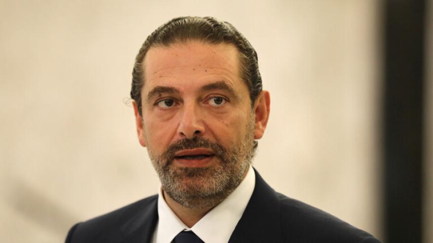 الحريري يزور عون بعد قطيعة: المبادرة الفرنسية هي الفرصة الأخيرة للبنان
