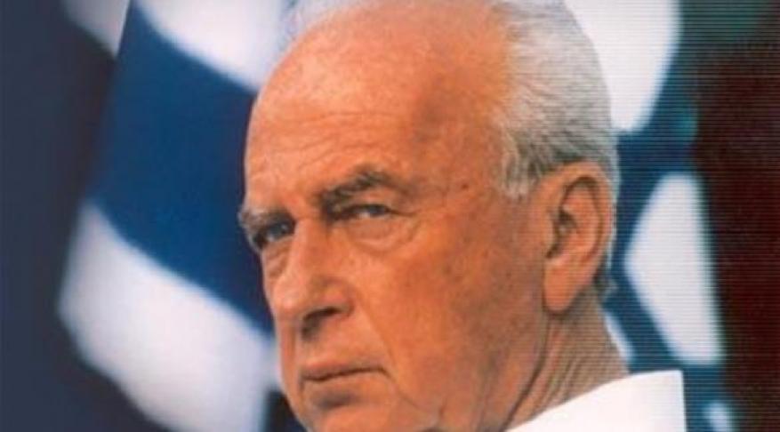 """بعد 24 عام على اغتيال رابين.. استطلاع: """"إسرائيل"""" ستشهد اغتيال شخصية سياسية خلال السنوات المقبلة"""