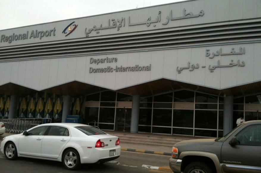 26 إصابة في قصف مطار أبها السعودي بصاروخ كروز