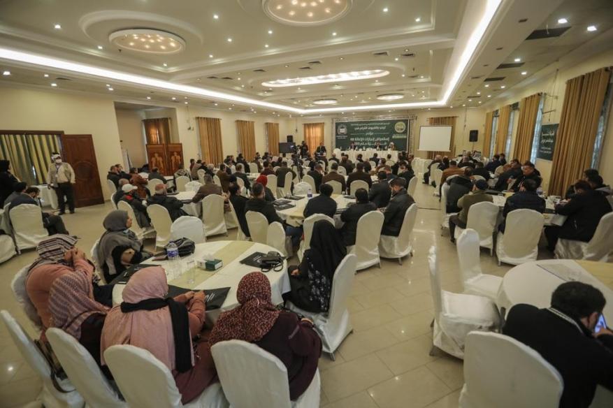 """جمعية الإغاثة 48 في غزة تحتفي بحصادها السنويّ عبر مؤتمر """"إنجازات 2020"""""""