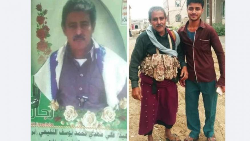 بعد أسابيع من تشييع جثمانه.. يمني يلتقي بأسرته مجددا.. شاهد مفاجأة الاستقبال