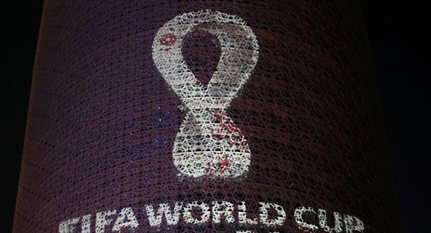 """بمشاركة مصر والسعودية... """"الفيفا"""" يصادق على إقامة """"كأس العرب"""" في قطر"""