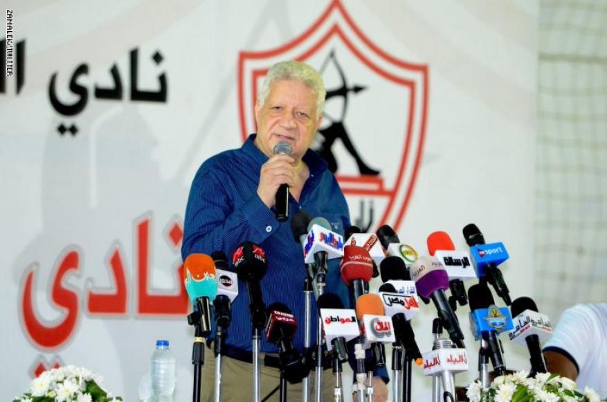 الزمالك يتمسك بإلغاء الدوري المصري ويؤكد صعوبة عودة النشاط الكروي