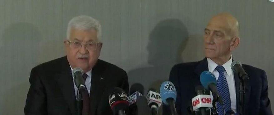 """"""" أولمرت أقرب من غزة!!"""".. غضب فلسطيني وتقدير إسرائيلي لعباس"""