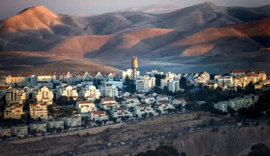 الاحتلال يخطر بالاستيلاء على نحو 500 دونم من أراضي شرق القدس