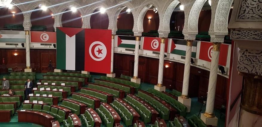 """البرلمان التونسي يناقش قانون """"تجريم التطبيع"""" الثلاثاء المقبل"""