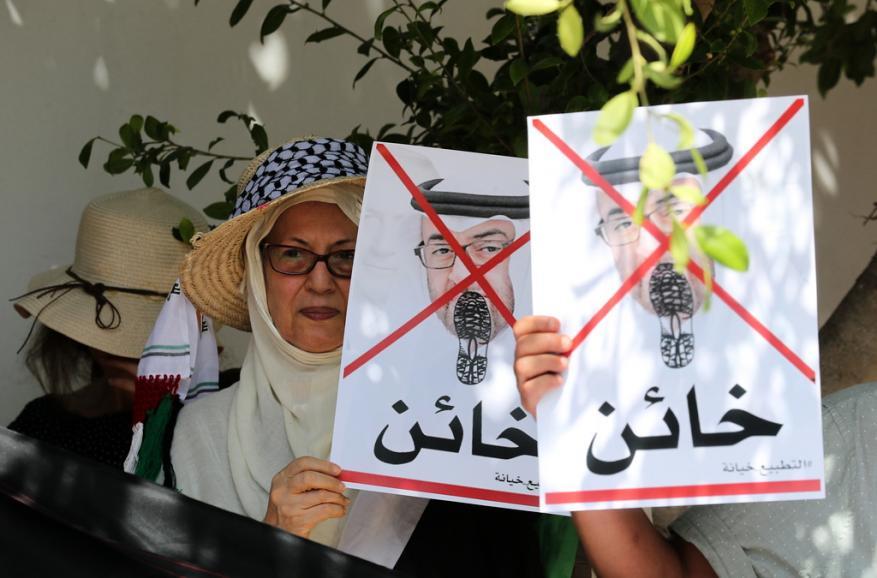 """""""النهضة"""" تشيد بالموقف التونسي الرافض للتطبيع مع الاحتلال"""