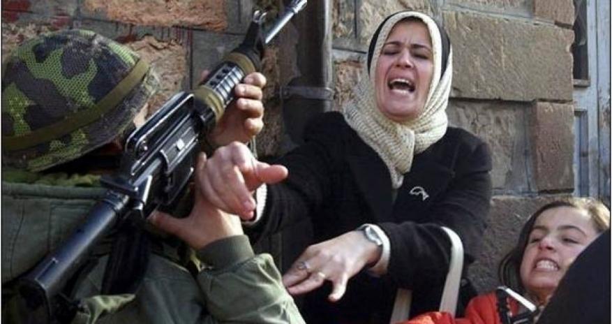 نساء فوق الاحتلال