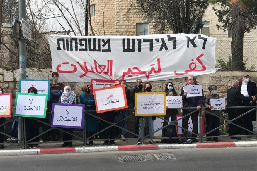 """وقفات احتجاجية أمام سفارة """"إسرائيل"""" بالأردن نصرة للأقصى"""