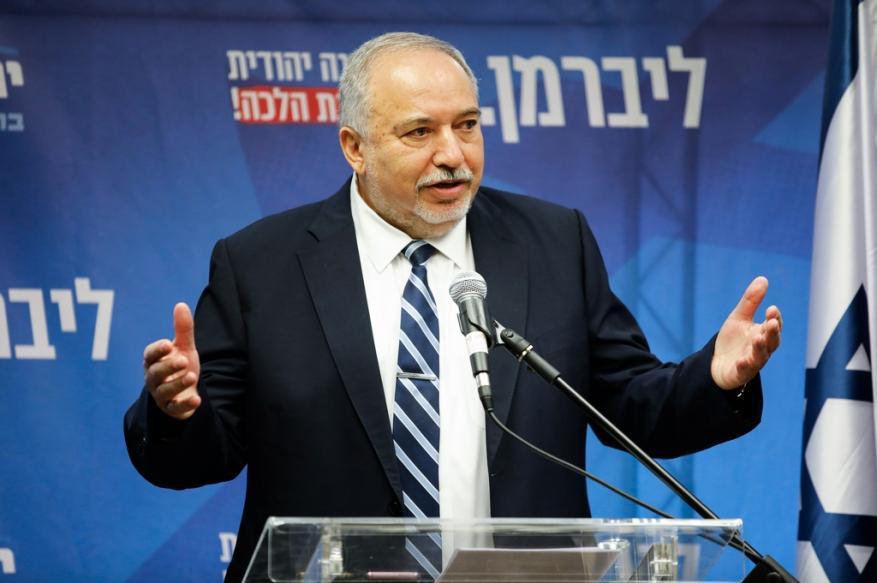 صحيفة: ليبرمان قد ينضم لكتلة اليمين وحكومة برئاسة نتنياهو