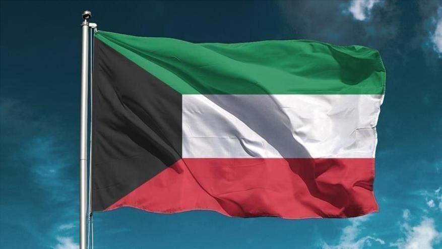 الكويت للاتحاد الأوروبي: المعاملة ستكون بالمثل