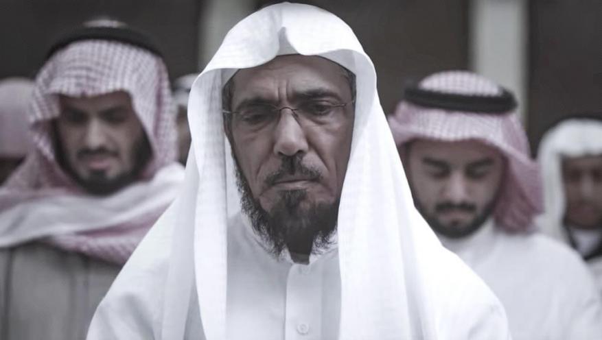 السلطات السعودية تؤجل النطق بالحكم على سلمان العودة إلى 30 أكتوبر