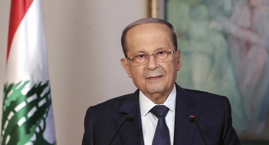 """عون: نتطلع إلى اتفاق يحمي حقوق لبنان في مفاوضاته مع """"إسرائيل"""""""