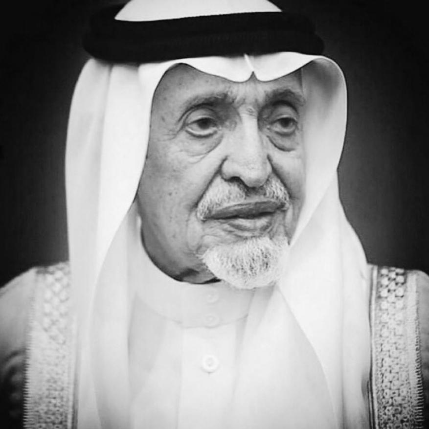 الديوان الملكي السعودي يعلن وفاة الأمير بندر آل سعود