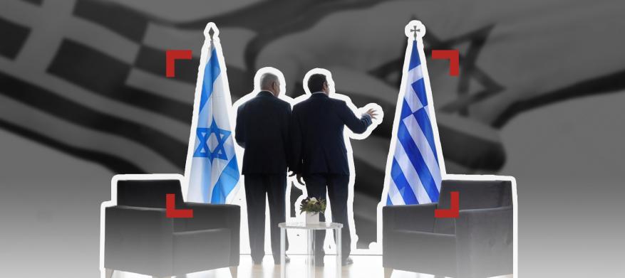 صفقة أمنية جديدة بين الاحتلال واليونان.. هذه تفاصيلها