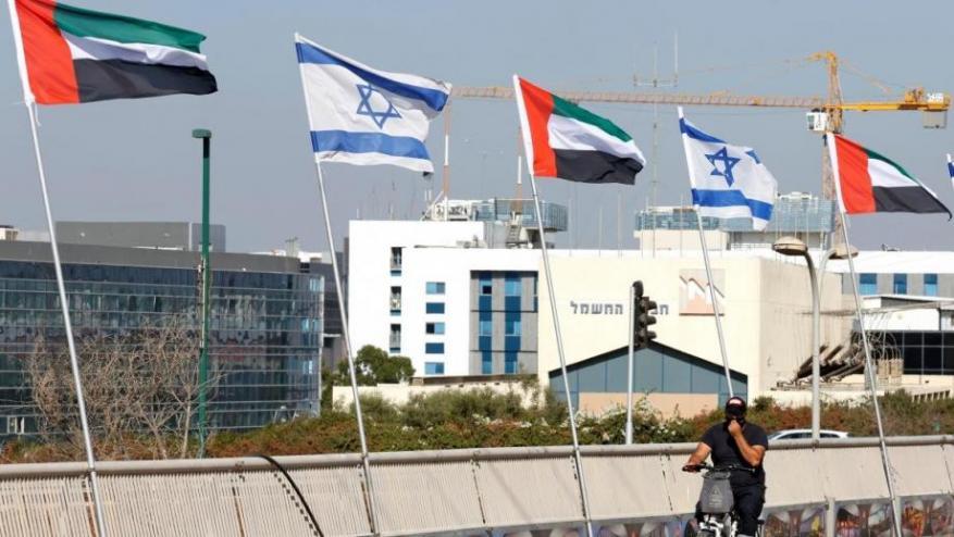 فريق إماراتي إسرائيلي مشترك لدراسة سبل تعزيز التعاون التكنولوجي