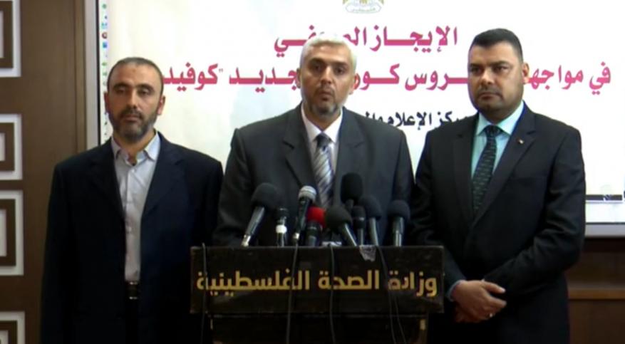 الإيجاز اليومي.. الأوقاف تقرر اغلاق جميع مساجد قطاع غزة