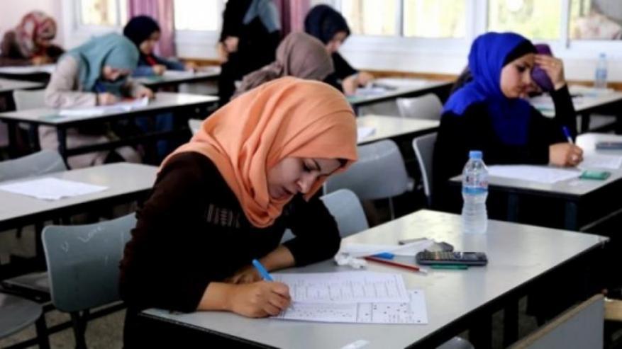 الإعلان عن نتائج امتحان وظائف التعليم بغزة