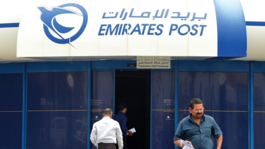 مجموعة بريد الإمارات تضيف الكيان الصهيوني إلى شبكة عملياتها