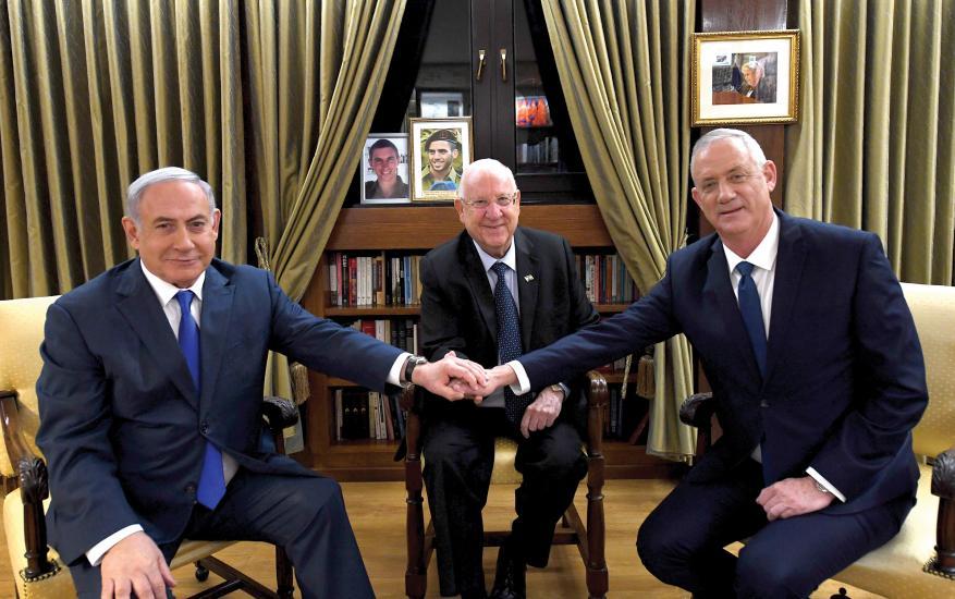 """الرئيس الإسرائيلي مخاطبا غانتس ونتنياهو: """"لا نريد المزيد من الانتخابات"""""""