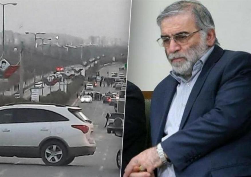 تفاصيل اغتيال العالم الإيراني